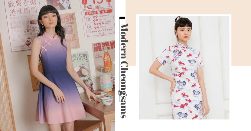 8 Singapore-Based Online Stores With Stylish Modern Cheongsams For Chinese New Year 2021