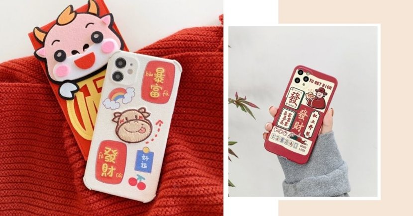 10 CNY-Themed Phone Covers From $2.50 In Singapore Ranging From Cute To Stylish Ones