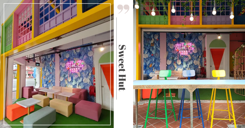 New Korean Drama-Inspired Dessert Cafe In Singapore Has Colourful Decor & Neon Lights, Opens Till 4am Daily