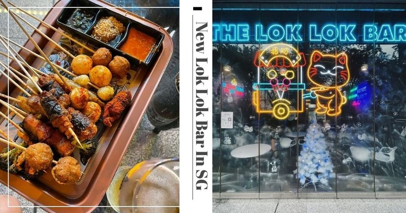 New Bar At Beach Road With Insta-Worthy Neon Lights Serves Lok Lok & Alcohol Including Soju