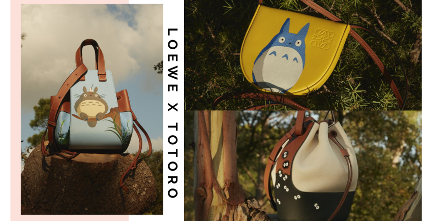 Loewe Is Releasing A New Totoro Collection Including Bags, T-Shirts, Hoodies & Accessories