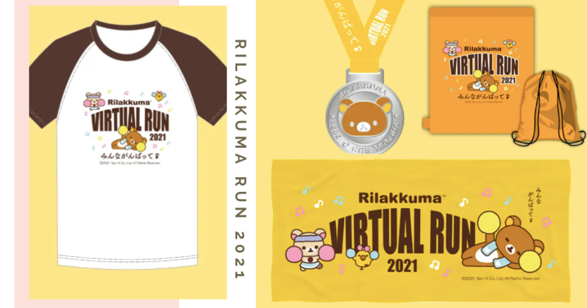 Rilakkuma Run 2021: Happening In SG With Free Limited Edition Merch Including Medal, Bag & Towel