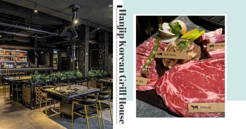 New Korean BBQ Restaurant At Clarke Quay Has Luxurious Interior & Serves Premium Meat