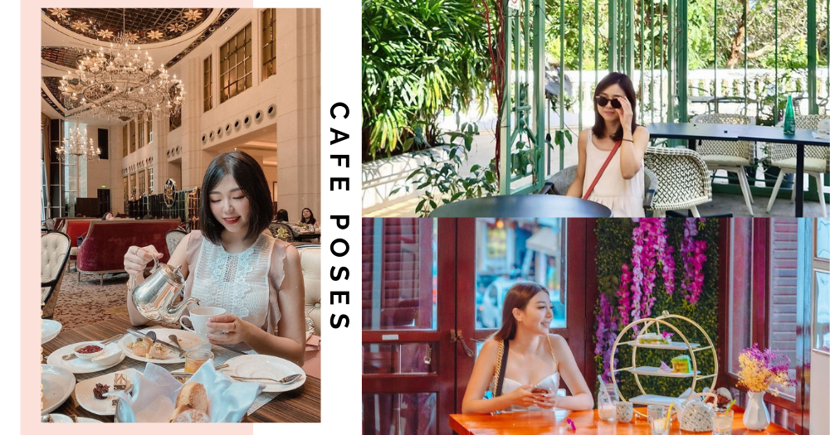 10 Easy Poses Even Awkward People Can Pull Off While Dining At Insta-Worthy Cafes
