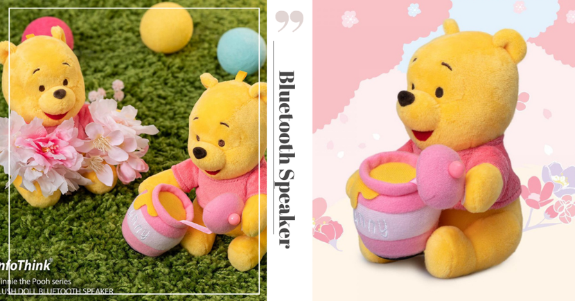 New Winnie-The-Pooh Plush Toys Are Actually Bluetooth Speakers