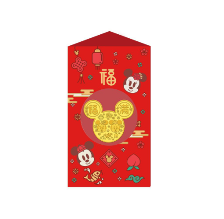 Disney Wealth Mickey-Shaped 24K Gold-Plated Medallion Festive Pack red packet