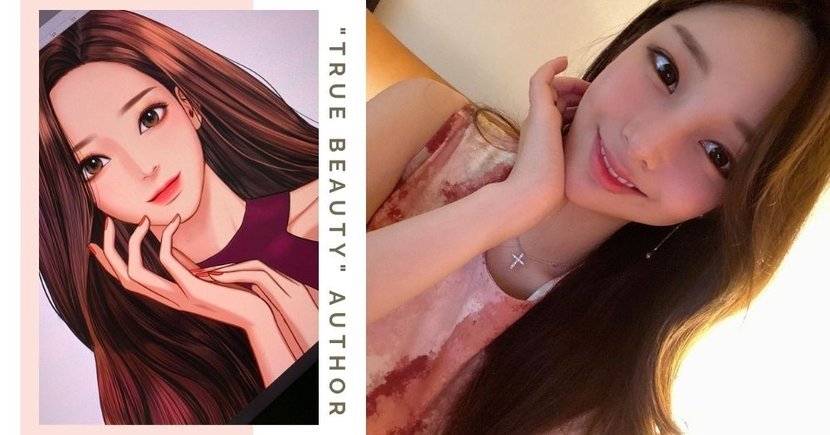 """Author Of Popular K-Webtoon """"True Beauty"""" Gains Attention For Looking Strikingly Similar To Lead Character"""