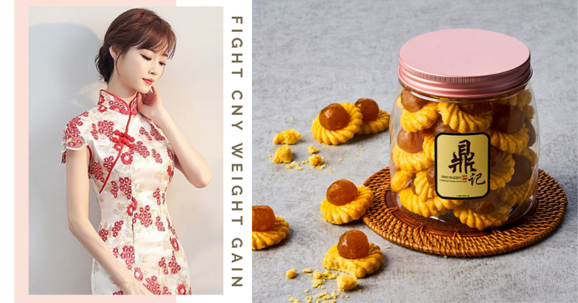 10 Simple Tricks To Prevent Yourself From Gaining Weight During This Chinese New Year Period