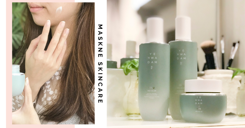 How I Got Rid Of Maskne & Skin Sensitivity From Wearing A Mask In Just 30 Days
