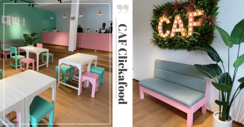 New Pastel Cafe At Upper Paya Lebar Offers Affordable Korean, Thai & Western Food