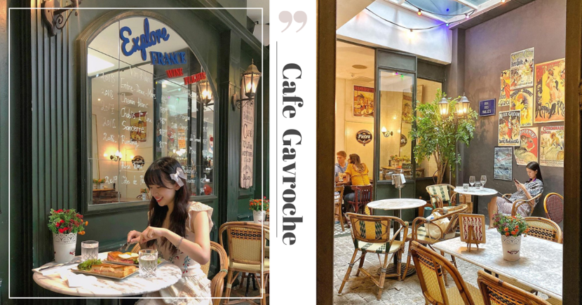 """Feel Like You're """"Emily In Paris"""" At This Pretty French Cafe In Singapore With Parisian Vibes"""