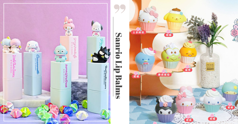 Adorable Sanrio Cupcake-Shaped & Heart Lip Creams Are Now Available In Singapore