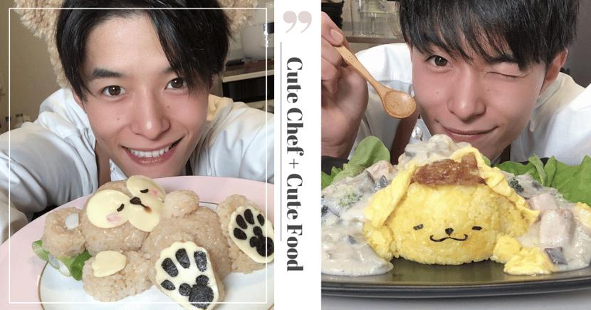 Cute Chef Poses Alongside His Equally Kawaii Food Creations On IG, TikTok & YouTube