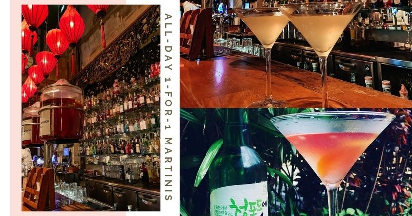 This Bar At Somerset Serving All-Day 1-For-1 Martinis In Yummy Flavours Is Perfect For A Girls' Night Out