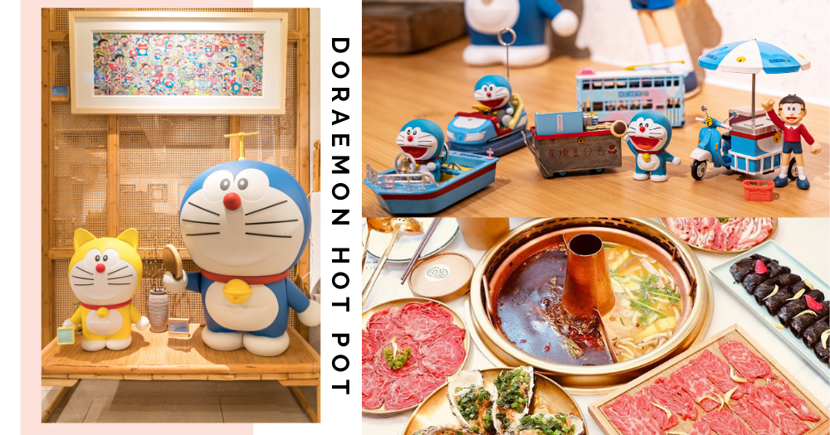 Cute Pop-Up Doraemon Display At Hot Pot Restaurant In Singapore Ft. Rare & Limited Items