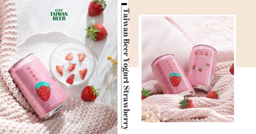 New Yogurt Strawberry Taiwan Beer In A Pretty Pastel Pink Can Is Now Available In Singapore