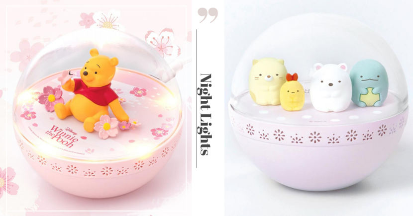 New infoThink Winnie-The-Pooh & Sumikko Gurashi Night Lights Double As Scent Diffusers To Create A Cosy Ambience