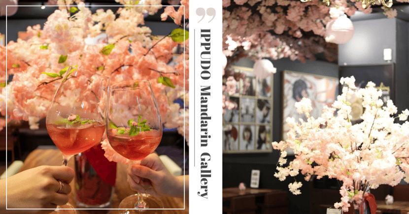 "IPPUDO Ramen Restaurant In Singapore Transforms Into ""Japan"" With Sakura Decor, Drinks & Dessert"