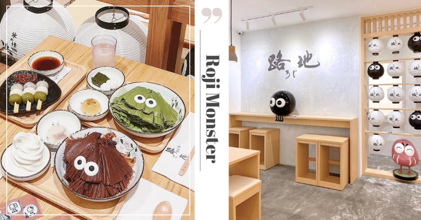New Monster-Themed Dessert Cafe At Tanjong Pagar Serves Cute Food In A Minimalist Japanese-Style Setting