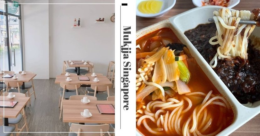 This Eatery At Novena Serves Authentic Korean-Chinese Food That Will Remind You Of Korea