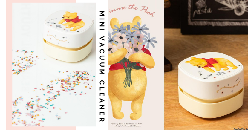 New Winnie-The-Pooh Mini Vacuum Cleaner Will Keep Your Desk Looking Neat & Cute