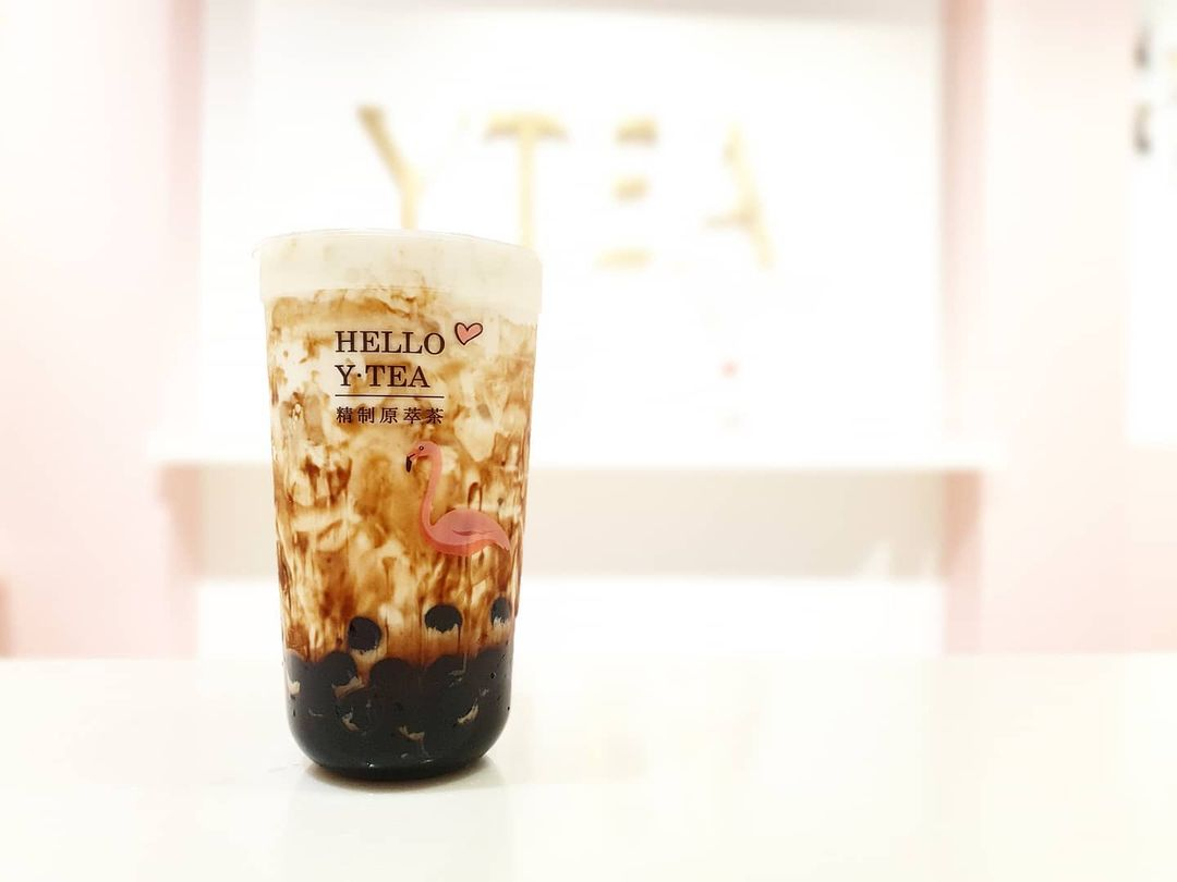 Caramel with Brown Sugar Pearl bubble tea
