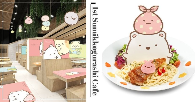 First-Ever Sumikkogurashi Pop-Up Cafe In Singapore With Themed Food Is Opening On 12 March