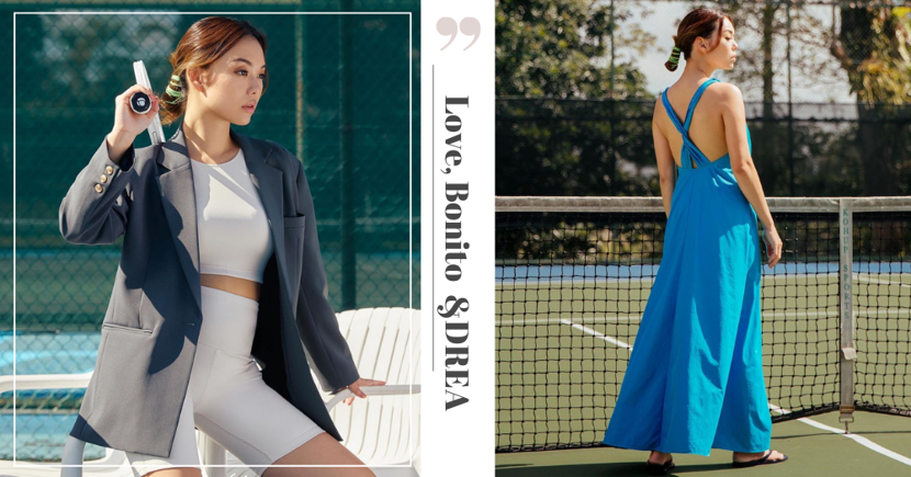 Love, Bonito Singapore Launches New &REA Collection 2021 In Collaboration With Drea Chong