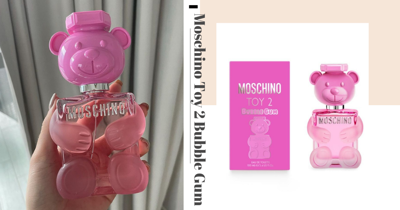 New Moschino Toy 2 Bubble Gum Perfume Is Now In Singapore, Comes In A Cute Pink Bear-Shaped Bottle