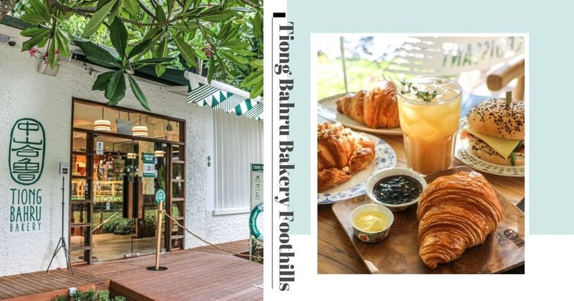 New Tiong Bahru Bakery Cafe In SG Is Housed In A Restored Swimming Complex Amidst Lush Greenery
