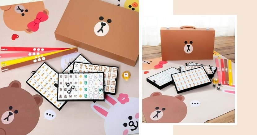 This LINE FRIENDS Mahjong Set May Just Be The Cutest You Have Ever Seen