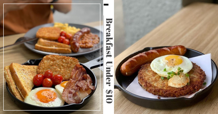 Affordable All-Day Breakfast Under $10 At Kovan: $7.90 Rosti With Sausage & More