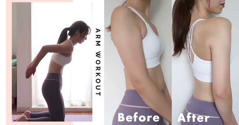 4-Min Workout To Get Toned & Slimmer Arms In 2 Weeks By Japanese Fitness YouTuber