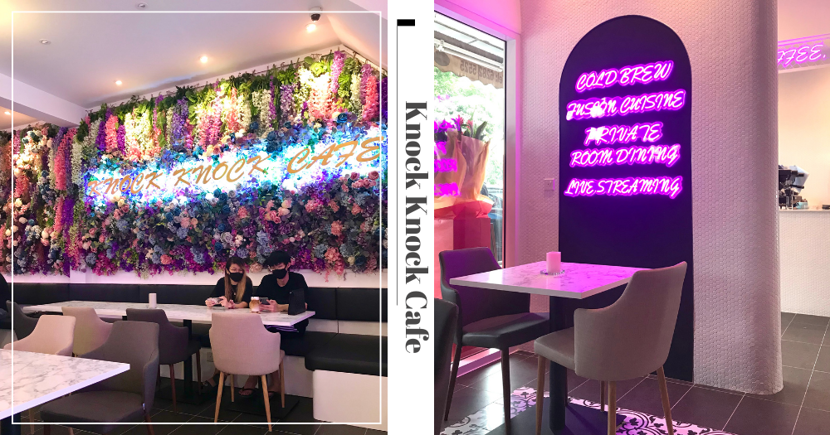 New Floral Cafe At Kallang Has 15% Off Their Entire Menu: Unique Brunch Dishes With A Local Twist