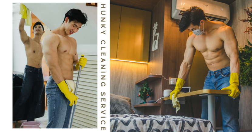 Singapore's First Hunky Guy Cleaning Service Is Open For Hire, Time To Make A Mess In Your Bedroom