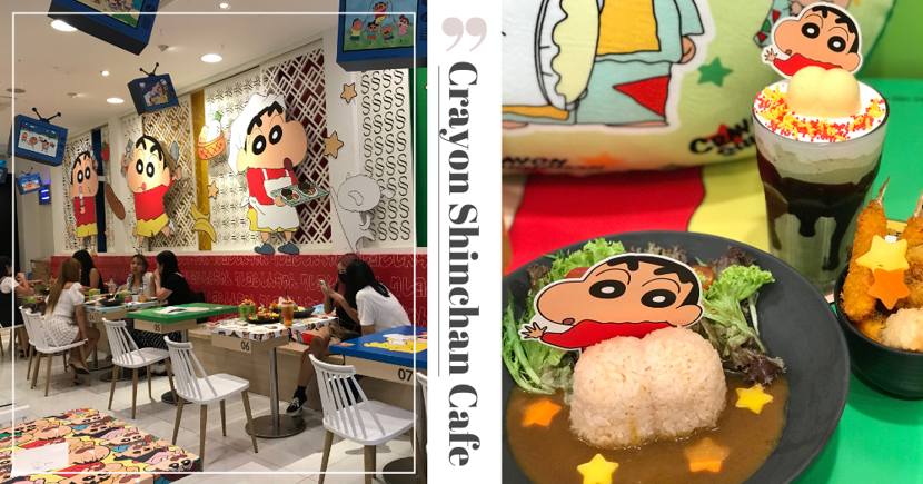 New Crayon Shinchan x Kumoya Pop-Up Cafe In Singapore Has Hilarious Themed Food & Drinks