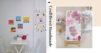 Design Your Own Phone Case At Singapore's First Decoden Studio With Cute IG-Worthy Decor