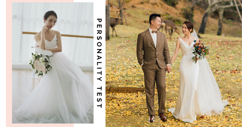 Personality Test: What Your Ideal Wedding Dress Says About You & Your Partner Acc. To Japanese Fortune Teller