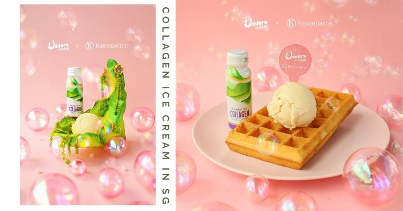 First-Ever Collagen Ice Cream In Singapore Lets You Indulge In A Treat That Will Make Your Skin Glow