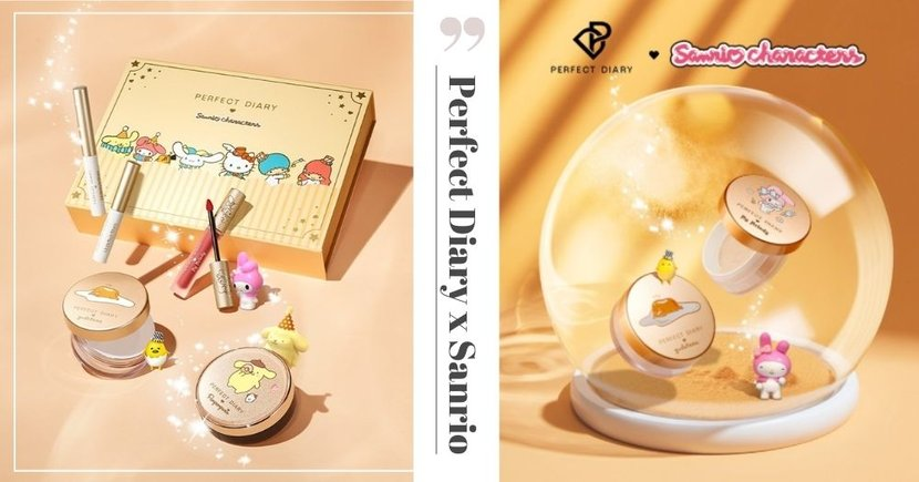 New Perfect Diary x Sanrio Collab Now Available In Singapore, Prices Start From Only $10