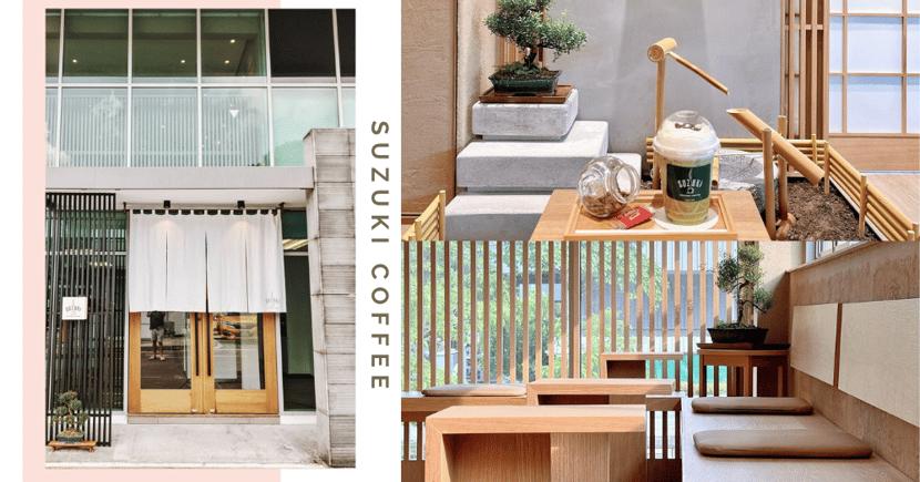 New Kyoto-Inspired Coffee Roaster Cafe At Jurong Has Zen Japanese Vibes & Hokkaido Milk Matcha Lattes