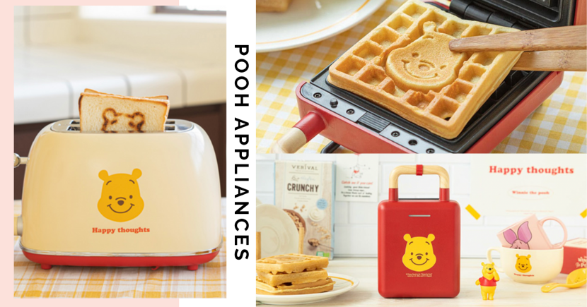 Retro-Style Winnie-The-Pooh Toaster & Waffle Maker You Can Shop Online In Singapore