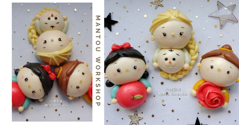Tsum Tsum Disney Princess Mantou Workshop: Learn How To Make Your Own This May & June 2021