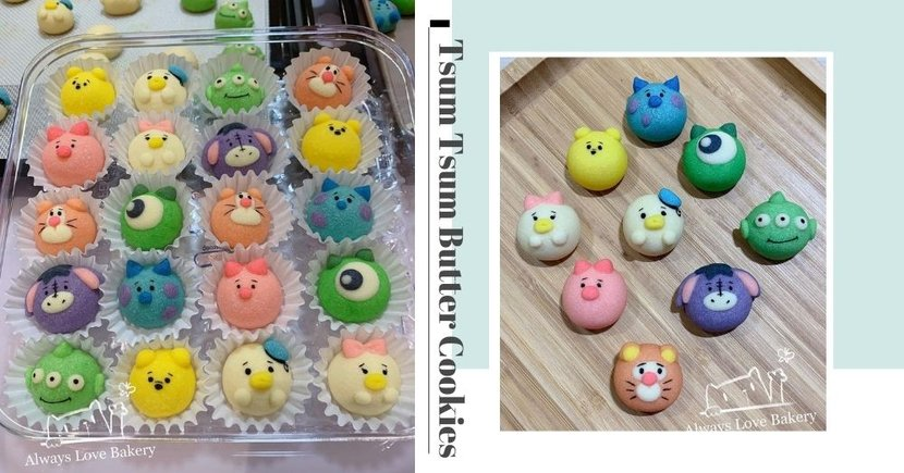 Cute Disney Tsum Tsum Butter Cookies In Singapore, Only $30 For A Box Of 25