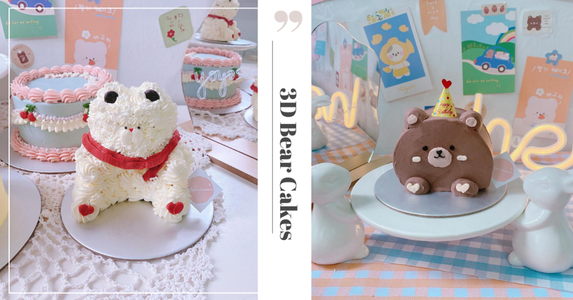 These Mini Korean-Style 3D Bear Cakes By Singapore Baker Are Almost Too Adorable To Eat