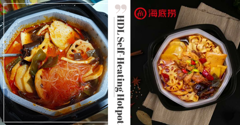 Hai Di Lao Self-Heating Instant Hotpot Deal: Now At Just $3.75 Each With Free Ring Rolls