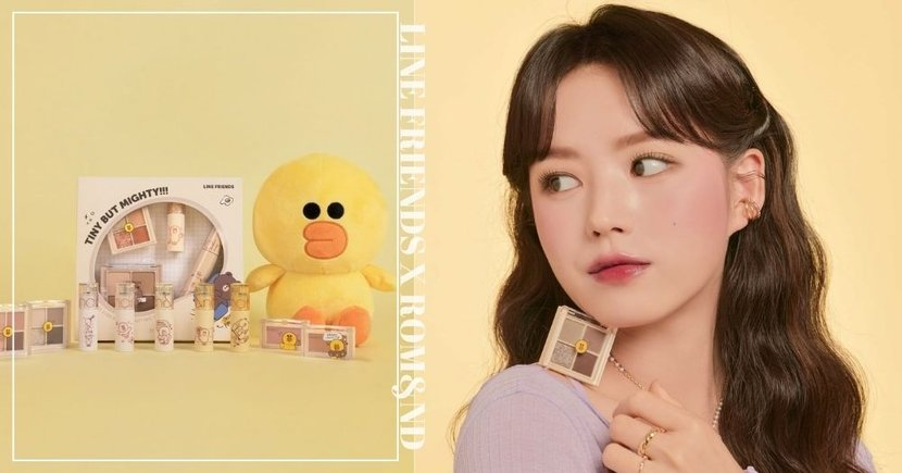 New rom&nd x LINE FRIENDS Collaboration Features Cute Mini Cosmetics, Now On Sale In Singapore