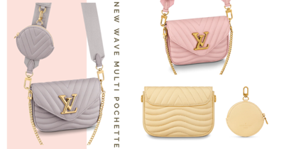 Louis Vuitton's New Quilted Leather Bags Come In Summery Pastel Shades Like Rose Ballerine & Misty Purple