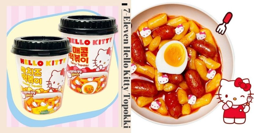New Hello Kitty Instant Tteokbokki Now Available At 7-Eleven Singapore, Only $3.90 Per Cup