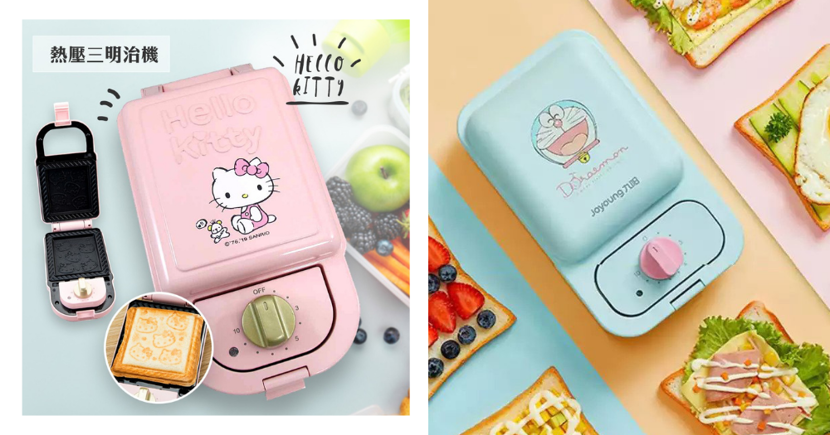 Hello Kitty & Doraemon Sandwich & Waffle Makers You Can Shop Online In Singapore